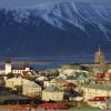 הלדור לכסנס - מה לי ולאיסלנד?